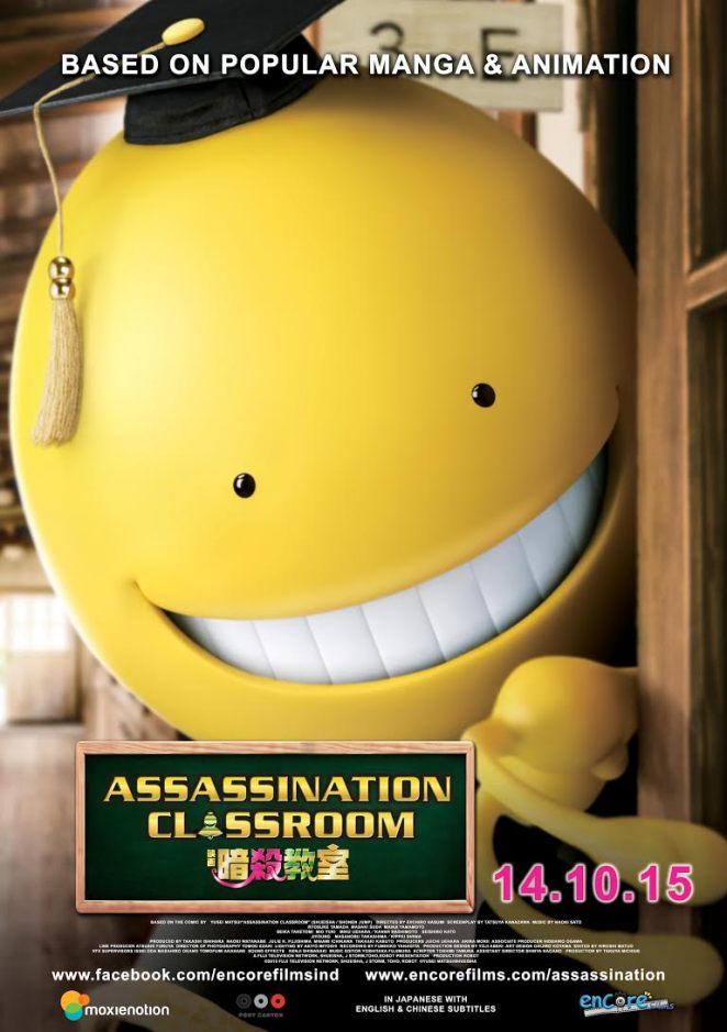 assassination classroom poster online