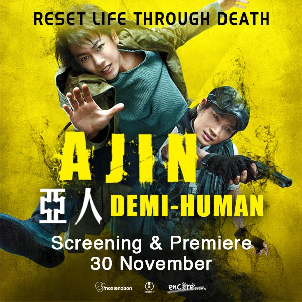 AJIN Screening 30 NOV