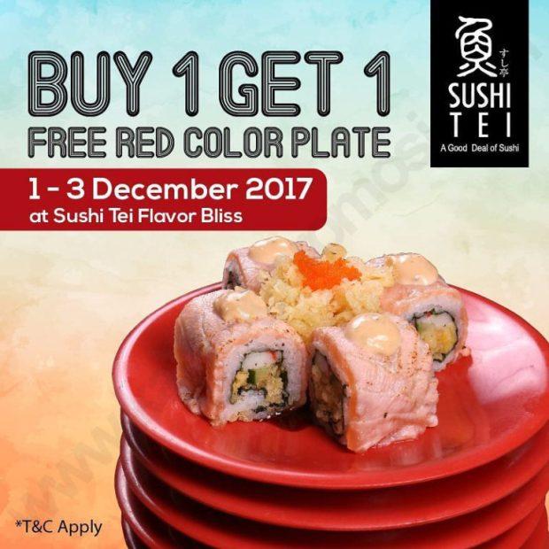 sushi-tei_29112017-768x768