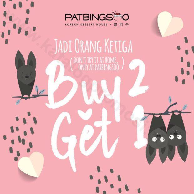 patbingso-768x768