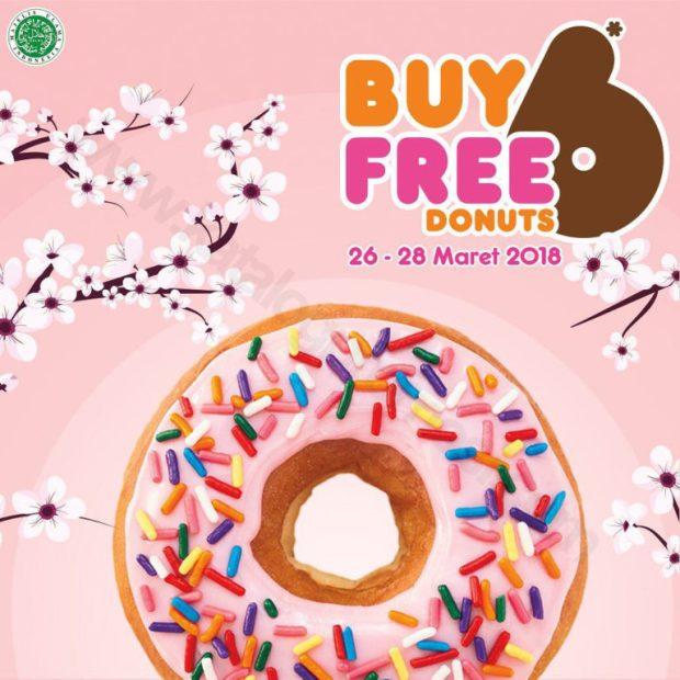 dunkin-donuts_26032018-768x768